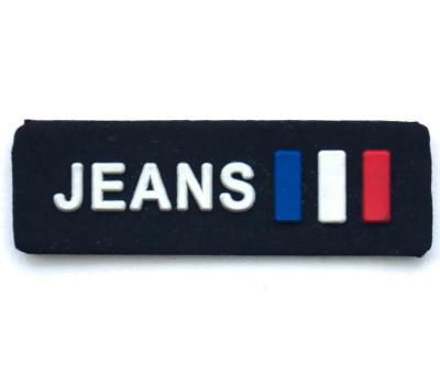 Аппликация пришивная Аппл-002 Jeans